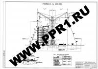 Образец ППРк КБ-403Б и КБ-408. Лист 3. Разрез 2-2. М 1:200. Подробности на сайте http://www.ppr1.ru/.