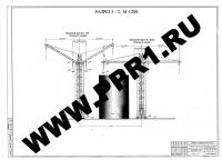 Образец ППРк КБ-403Б и КБ-408. Лист 4. Разрез 3-3. М 1:200. Подробности на сайте http://www.ppr1.ru/.