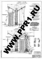 Образец ППРк КБ-503Б и КБМ-401П. Лист 4. Разрез 1-1 и 2-2. Второй этап. М 1:200. Подробности на сайте http://www.ppr1.ru/.