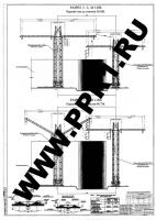Образец ППРк КБ-503Б и КБМ-401П. Лист 5. Разрез 3-3. Первый и второй этап. М 1:200. Подробности на сайте http://www.ppr1.ru/.